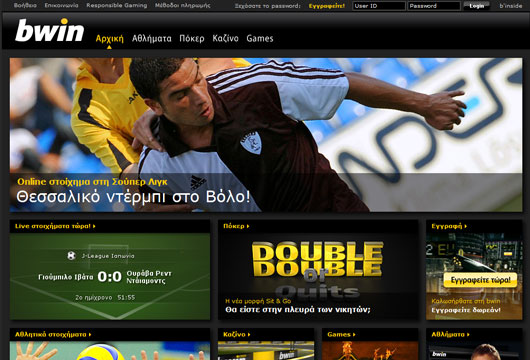 bwin international ltd