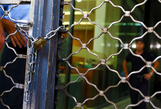 Έκλεισαν 276 επιχειρήσεις μέσα στο 2011 στο Διδυμότειχο