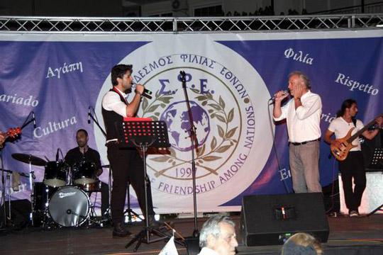 «Μικρή Eurovision»... το 10ο Διεθνές Φεστιβάλ Πολιτισμού και Χειροτεχνίας Εθνών
